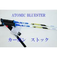 2015モデル ATOMIC (アトミック) AJ5005218 CARBON COMPOSITE ...