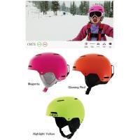 GIRO JR ヘルメット CRUE クルー  定価¥9,720(税込み)  サイズ XS (48....