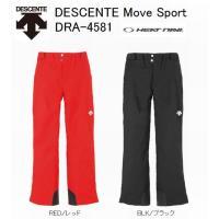 +5℃の暖かさ  Color: RED/レッド BLK/ブラック   サイズ: S  身長 162〜...