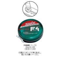 SWIX(スウィックス)F4 ペースト 40ml 税込み¥1,404  付属のス...