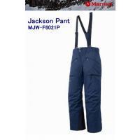 Marmot マーモットトレッキング アウトドア ロングパンツ JACKSON PANT MJW-F...