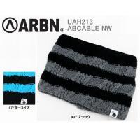 2013モデル asics ARBN ABCABLE NECKWARMERE UAH-213 ボーダ...