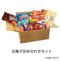 福袋 2020 お菓子 13種類詰合せ ギフト お菓子 詰め合わせ 送料無料 子供 プレゼント