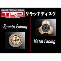 TRD TRD トヨタ スポーツ ノンアス クラッチ くらっち clutch 駆動系 社外 滑り