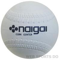 内外ゴム ソフトボール検定球2号 (6球入り) NAIGAI-soft2|web-sports-do|02