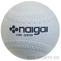 内外ゴム ソフトボール検定球3号 (1ダース/12球入り) NAIGAI-soft3-12 web-sports-do 02