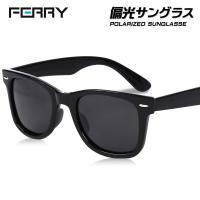 FERRY 偏光レンズ ウェリントン サングラス ポーチ&クロス セット ブラック ユニセックス メンズ レディース 眼鏡 メガネ 釣り ドライブ UVカット