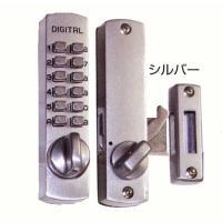 【防犯対策グッズ】戸建て住宅やマンションの玄関ドアの防犯対策に信頼の補助錠(鍵)を。鍵の要らないプッ...