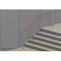 [リフォーム]屋外のアプローチ階段に取り付け使用する補助手すりセット。部材を個別に使用し玄関などの手...