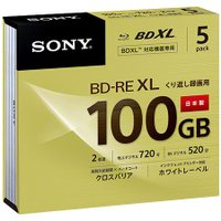 SONY  日本製 ビデオ用BD-RE XL 書換型 片面3層100GB 2倍速 ホワイトワイドプリンタブル 5枚パック  5BNE3VCPS2