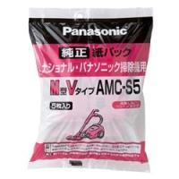 ※いままでAMC-NC2、S2をお使いの方は、本商品またはAMC-S5をご使用ください。  ※こちら...