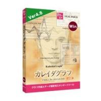KaleidaGraph (カレイダグラフ) は、高精度なグラフ作成とデータ解析を行うためのソフトウ...