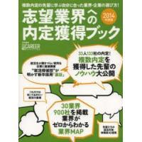 2400円(税込)以上で送料無料!  登録情報 発売日 : 2012/09 ムック : 135ページ...