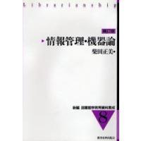 教育史料出版会の売れ筋通販 - Y...