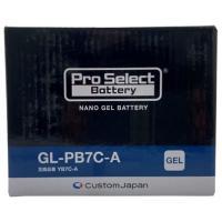 ■商品番号 PSB124  ■JANコード 4562338976069  ■商品概要 型式:GL-P...