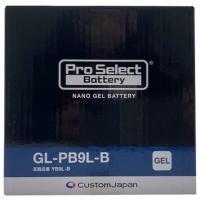 ■商品番号 PSB126  ■JANコード 4562338976083  ■商品概要 型式:GL-P...
