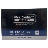 ■商品番号 PSB173  ■JANコード 4562338983968  ■商品概要 型式:GL-P...