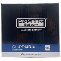 ■商品番号 PSB119  ■JANコード 4562338984071  ■商品概要 型式:GL-P...