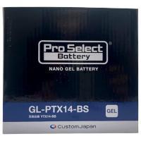 ■商品番号 PSB109  ■JANコード 4562338975994  ■商品概要 型式:GL-P...