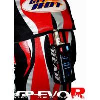 ■商品番号 EVOR-JP250B  ■商品概要 F110/R140-160 17インチJP250(...