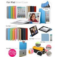 スマートカバー/ipad air2 ケース/ipad air Smart cover/iPad ケー...