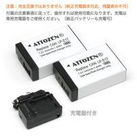 ◆残量表示不可&純正充電器非対応 ※付属充電器で充電してください。