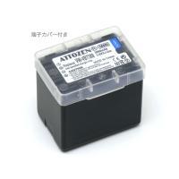 ◆残量表示&純正充電器対応
