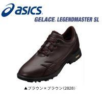 アシックス GEL-ACE LEGENDMASTER SL (TGN901) (ゲルエース レジェン...