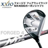 ゴルフ フェアウェイウッド ダンロップ ゼクシオ フォージド4  MX-4000 カーボンシャフト ...