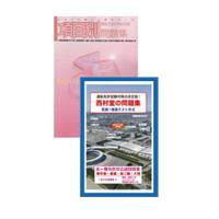 『項目別問題集』は教習項目順の問題集です。仮免許試験・本免許試験対応のオススメの一冊です。  『西村...