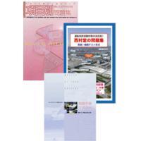 『項目別問題集』は教習項目順の問題集です。仮免許試験・本免許試験対応のオススメの一冊です。 『西村堂...