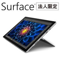Microsoft(Surface) FJQ-00013 法人限定 Surface Pro 4 (C...