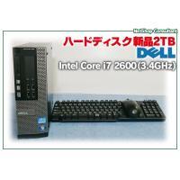 ◆CPUにはCore i7シリーズ 4コア8スレッドが良いですね、HDDは新品2000GBに置換して...