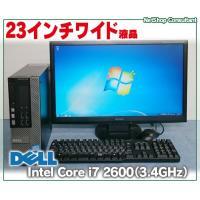 ◆CPUにはCore i7シリーズ 4コア8スレッドが良いですね、23ワイドモニターとセットです!!...