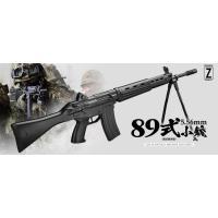 東京マルイ ガスブローバック 89式5.56mm小銃〈固定銃床型〉