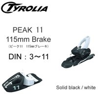 ■ TYROLIA チロリア  PEAKは、TYROLIAのまぎれもない パーク&パウダー専...