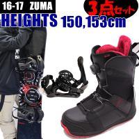 スノーボードセット スノーボード 3点セット ZUMA HEIGHTS  RED ブラックレッド+ ...