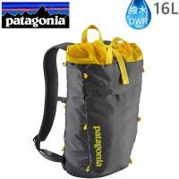 ポイント5倍PATAGONIA  パタゴニア リュック バッグ  LINKED Pack 16L  Forge Grey FGE  リンクドパック  日本正規品