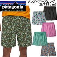 メンズ・バギーズ・ロング(股下18cm)baggies shorts -7in ハーフパンツ 短パン...