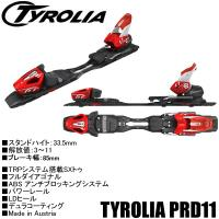 TYROLIA チロリア PRD 11 パワーレール11  パワーレールシステム採用で、スキーのしな...