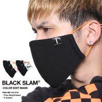 【予約納期3/末】クラブノイズ ブラックスラム CLUBNO1Z BLACK SLAM 布マスク メンズ レディース b系 洗える布製 立体縫製 大きいサイズ