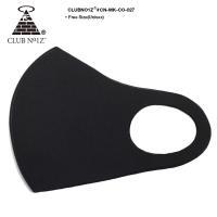 【次便2月末より順次配送】クラブノイズ CLUB NO1Z 黒マスク 洗える布製 大きいサイズ 無地 シンプル モード系 モノトーン ダンス ロック バンド バイク ギフト