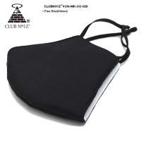 【次便2月末より順次配送】クラブノイズ CLUB NO1Z 布マスク 大きいサイズ サイズ調整可能 かっこいい 超快適 洗える布製 3D立体型設計 シンプル 無地