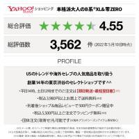 クラブノイズ バイ ブラックスラム CLUBNO1Z by BLACK SLAM ローキャップ ボールキャップ 帽子 CAP 白 アナーキー 刺繍 ベースボール カーブキャップ
