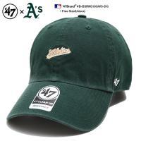 47 帽子 ローキャップ ボールキャップ フォーティーセブンブランド 47BRAND オークランド アスレチックス 深緑 CAP MLB 公式 メジャーリーグ 大リーグ 刺繍