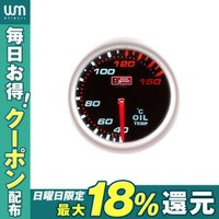 油温計は、エンジンオイルの温度が正常か否かを確認するメーターです。 高回転を多用するスポーツ走行では...