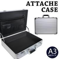 アタッシュケース アルミ A3 A4 B5 軽量 工具入れ 工具箱 丈夫 バッグ カバン ビジネス 男女兼用 鍵付き 【訳アリ】