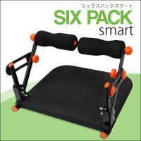 腹筋マシン 腹筋マシーン 運動器具 シックスパックケア  ジム 筋トレ座椅子