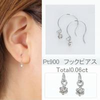 ダイヤモンドピアスレディース一粒プラチナPT9000.06ctダイヤモンドピアスギフトプレゼントラッピング
