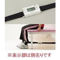 【特長】 ●プルセンサーを使用することで、より正確な筋力評価可能。  【仕様】 ●寸法:ベルト全長約...